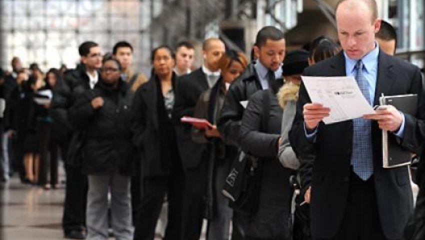 تراجع طفيف لمعدل البطالة بأمريكا
