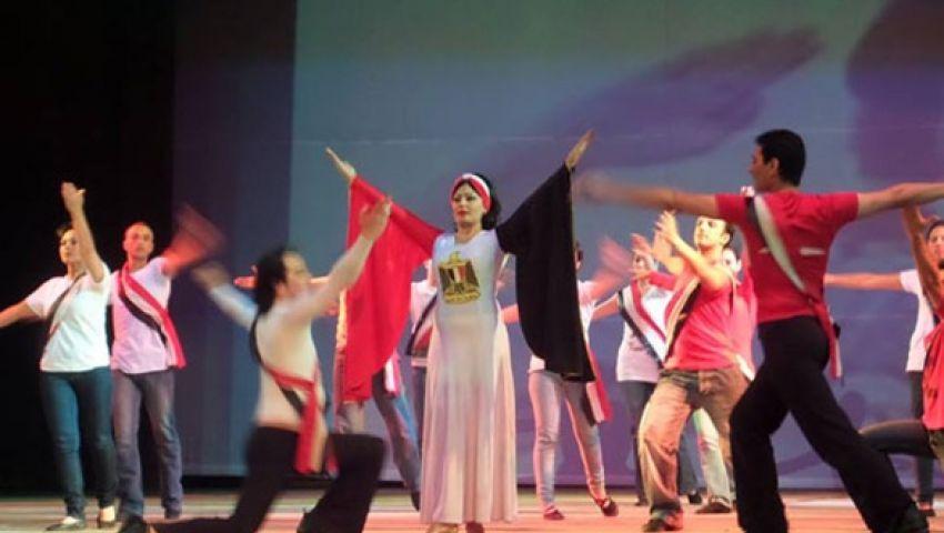 عروض فنية ومسرحية في احتفالات عيد الفطر بقصور الثقافة