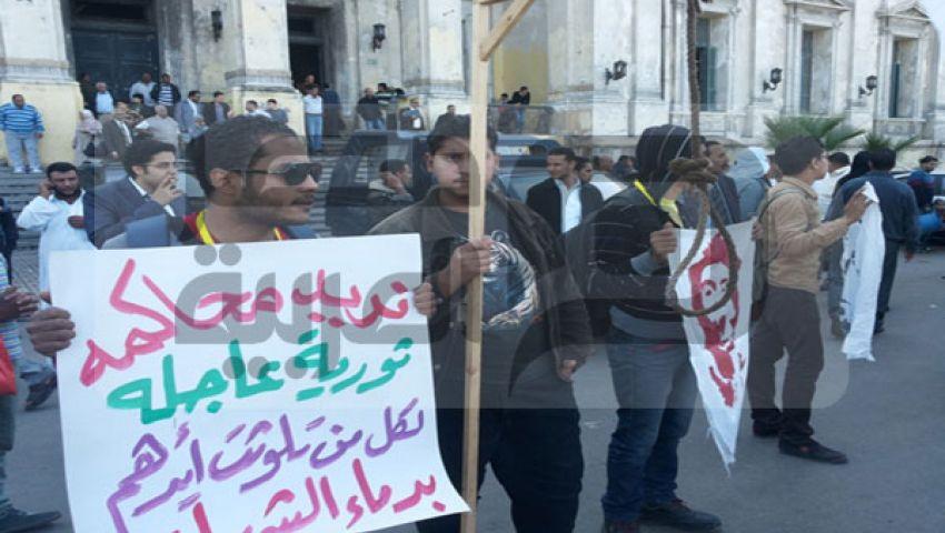 أعضاء كفاية يتظاهرون ضد طنطاوي وعنان