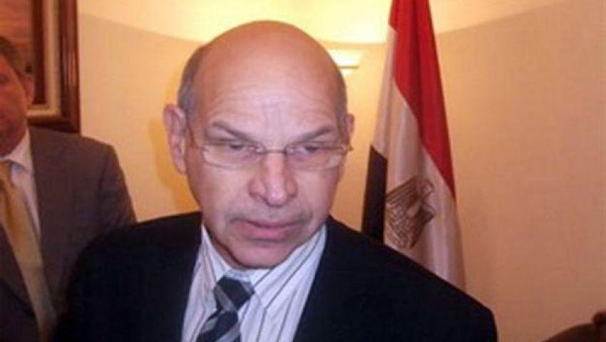 السفير الإسرائيلى يصل القاهرة