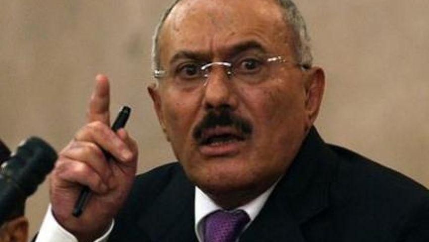 اليمن: صالح يوجه وسائل إعلامه بالتهدئة