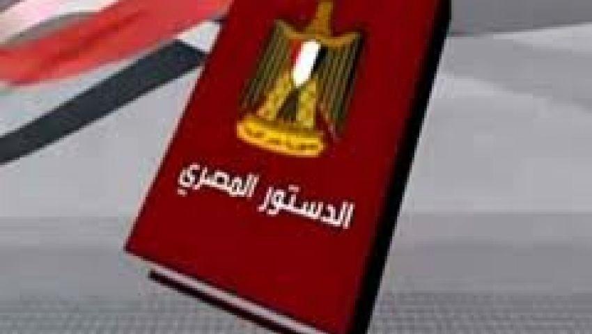 انعقاد أولى جلسات اللجنة الشعبية لتعديل الدستور
