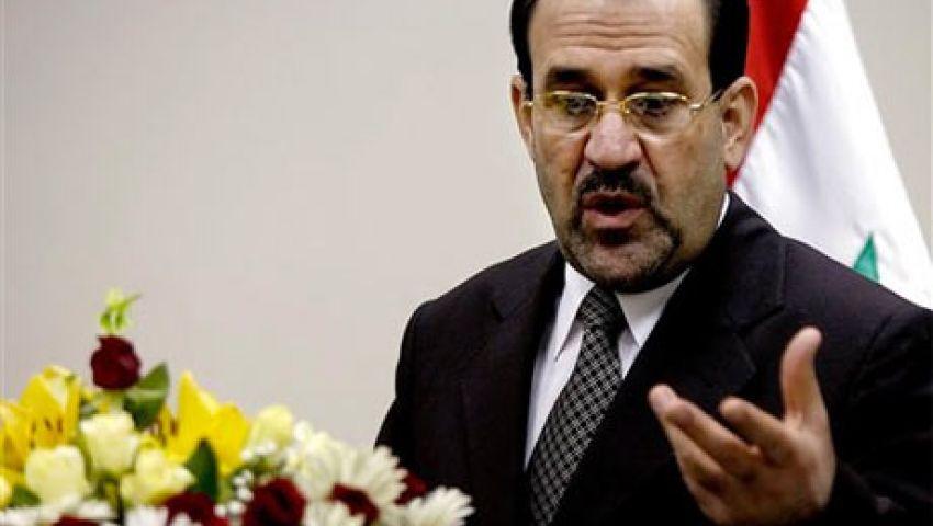 المالكي: العراق يعاني إبادة جماعية