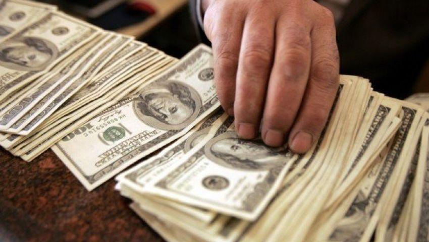 سعر الدولار في السوق السوداء اليوم مصر