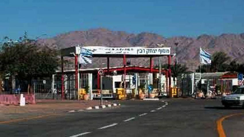 إسرائيل تغلق معبر الكرامة بالضفة