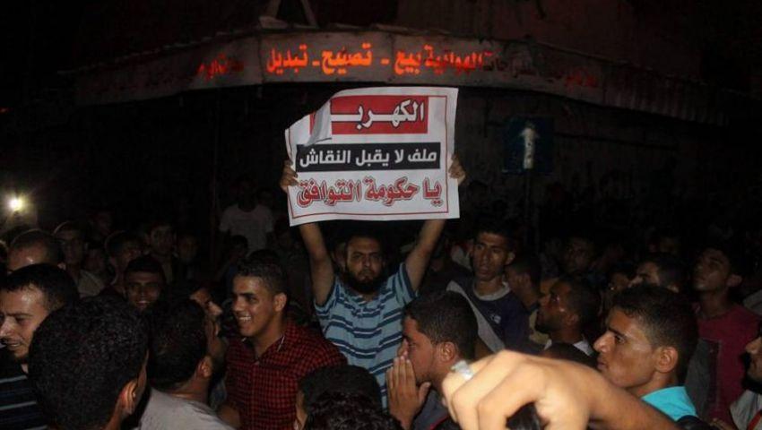 غزة.. غليان الميدان بأنحاء القطاع احتجاجًا على أزمة الكهرباء