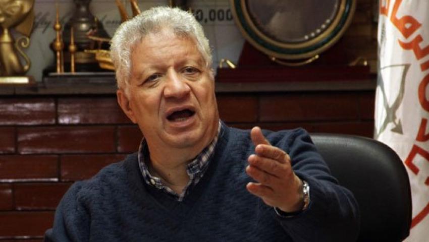 وايت نايتس: هل مرتضى منصور أرجل من الدولة المصرية؟