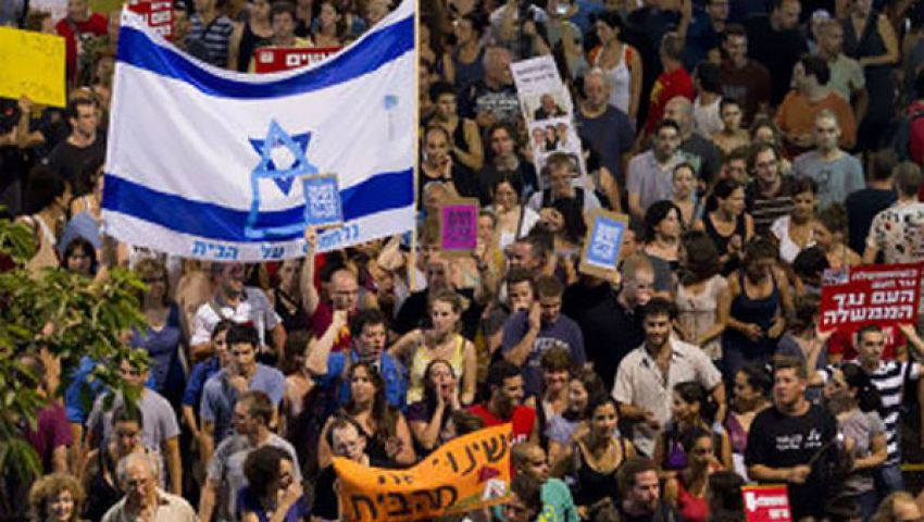 إضراب في إسرائيل