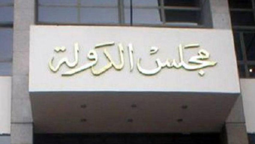 دعوى قضائية تطالب بإلغاء إعلان فوز الرئيس