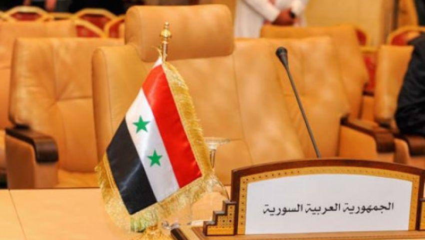 مقعد سوريا حائر في القمة العربية