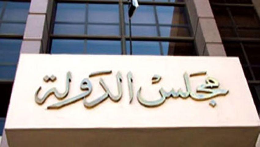 تأجيل دعوى وقف تصدير الكهرباء إلى غزة لـ 20 أغسطس