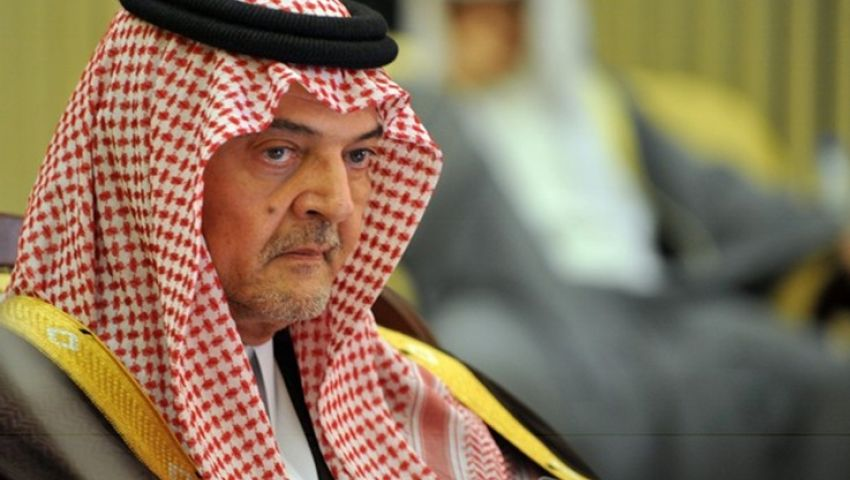 أنباء عن استقالة وزير الخارجية السعودي