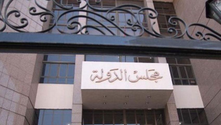 الإداري ينظر غدا حل 6 إبريل واعتبارها منظمة إرهابية
