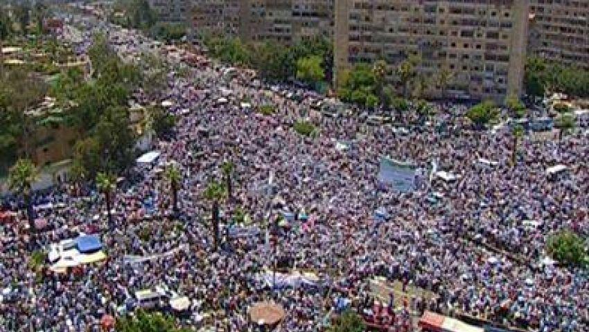 خريطة مسيرات الجمعة لمؤيدي ومعارضي مرسي والميدان الثالث