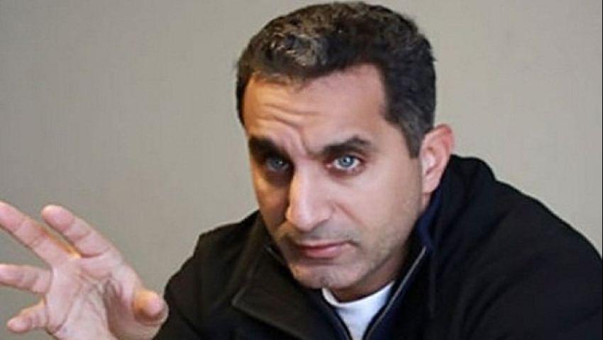 باسم يوسف يفسخ تعاقده مع cbc