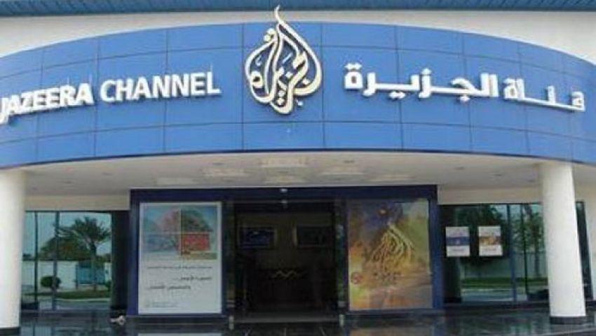 الجزيرة تقاضي السلطات المصرية