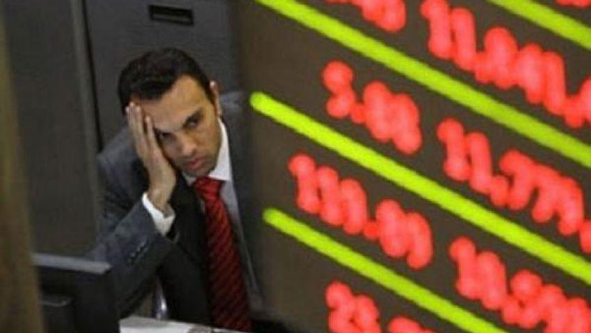 البورصة تخسر 4.4 مليار جنيه في بداية تعاملات اليوم
