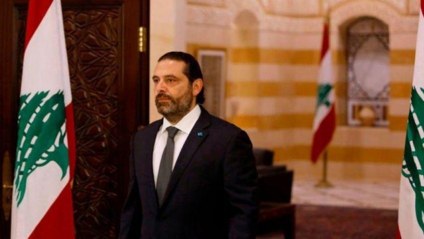 هل ينجح الحريري في تشكيل حكومة تنقذ لبنان؟