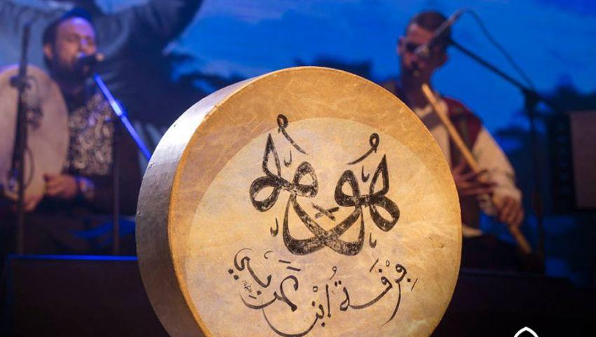 فرقة ابن عربي المغربية تغنى في فلسطين لأول مرة (صور)