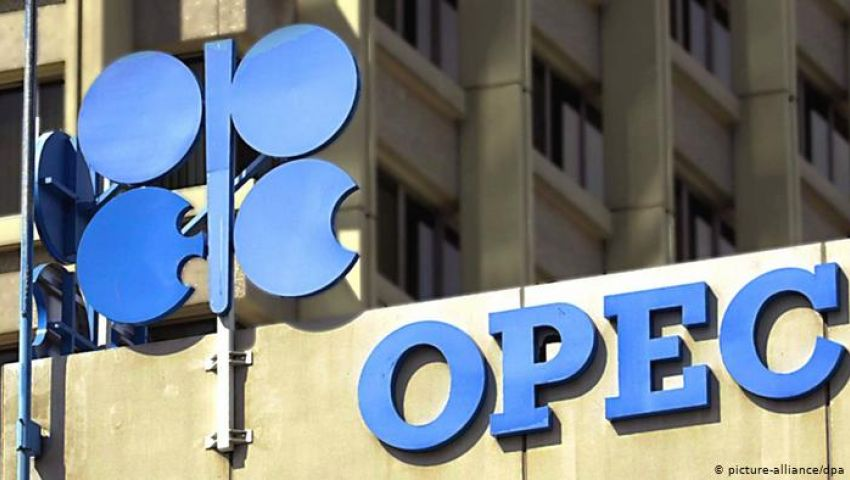 أوبك: صناعة النفط بحاجة لاستثمارات 10.6 تريليون دولار حتى 2040