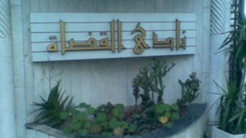 عمليات القضاة: إحباط محاولة اقتحام مسلح لـ 3لجان بأوسيم