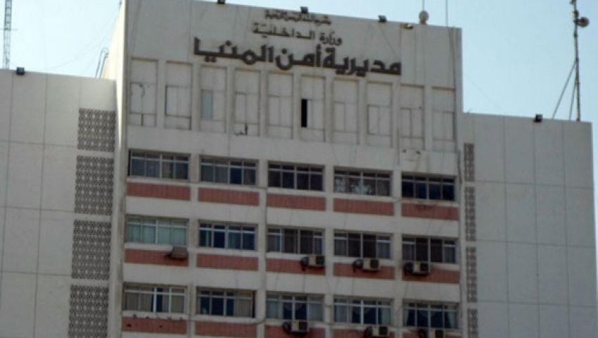 مدير أمن المنيا: الشرطة ستحمي المنشآت في 30 يونيو