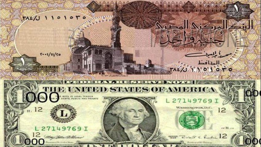 انخفاض سعر الدولار في تعاملات الأحد