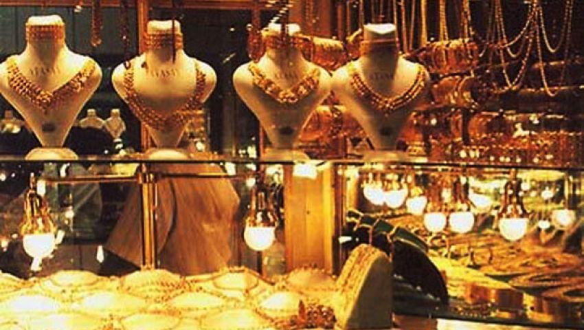 أسعار الذهب تتراجع.. وجرام 21 يسجل 270 جنيهًا