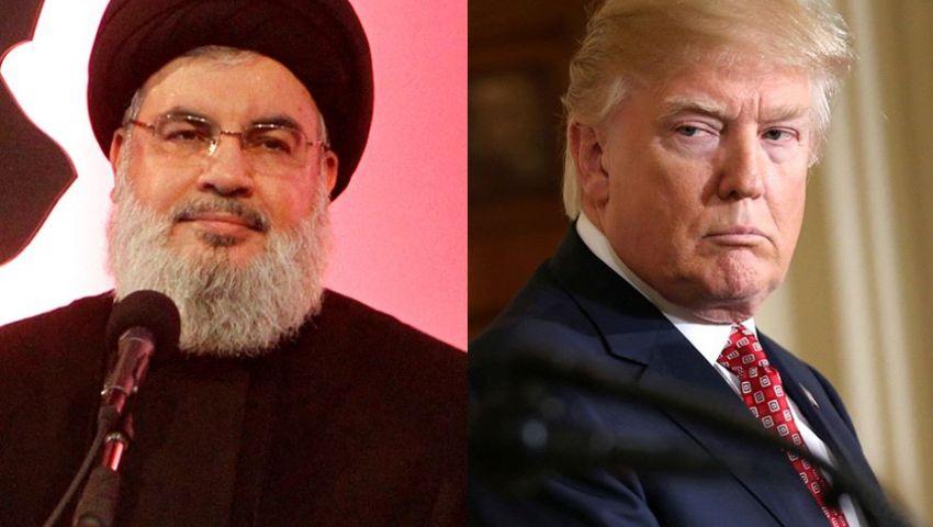 فورين بوليسي: ترامب يتسبب في تقوية شوكة حزب الله
