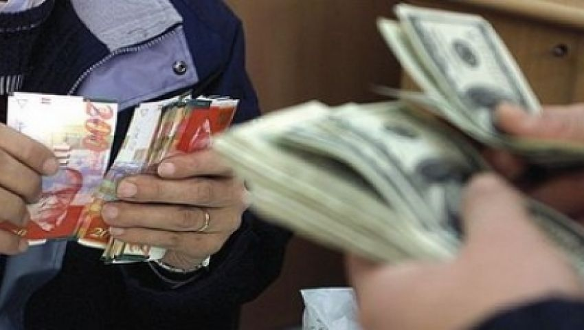 أسعار العملات المصرية اليوم الاثنين