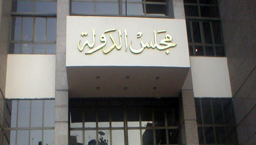 القضاء الإداري: لجنة التحفظ علي أموال الإخوان اغتصبت اختصاص القضاء