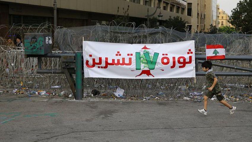 أسوشيتدبرس: في لبنان.. قطاعات حيوية تدق ناقوس الخطر