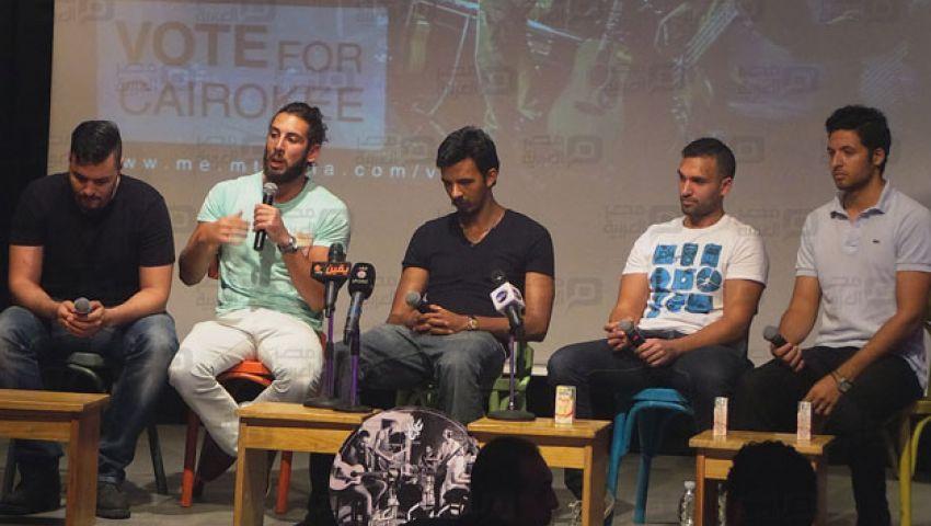 كايروكي: نتمنى الفوز بجائزة إم تى في لإسعاد جمهورنا