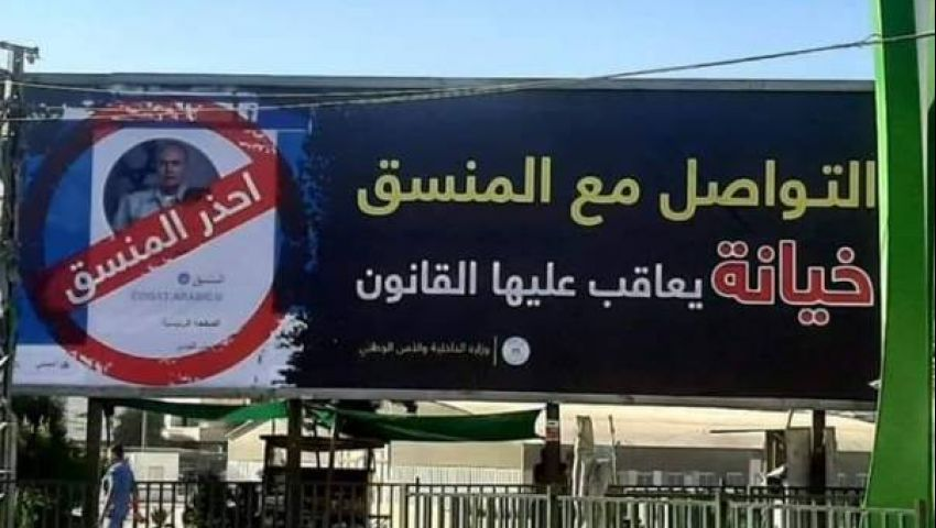 «أحذر المنسق» داخلية غزة تكشف.. الاحتلال يلجأ إلى أساليب خادعة لجمع المعلومات