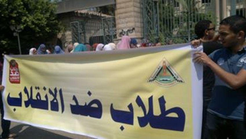 طلاب ضد الانقلاب تعلن الإضراب  بـ30 كلية بالأزهر