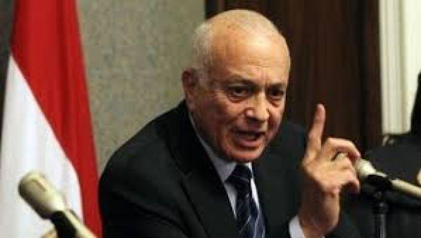 العربي غادر للأردن للقاء وزير خارجية أمريكا