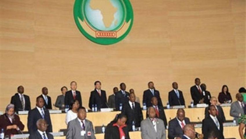 اجتماع السلم والأمن الإفريقي لبحث التطورات بمصر