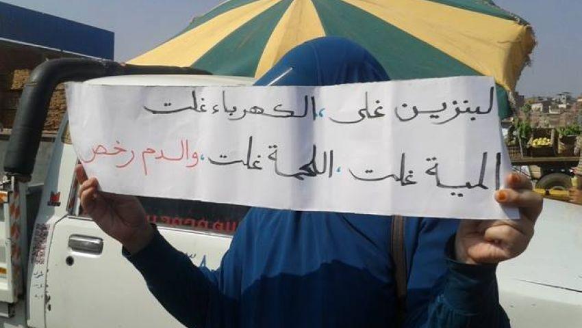 مظاهرة بدمياط: كل حاجة غالية والدم رخيص