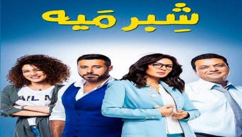 القبض على نجلاء بدر.. تفاصيل الحلقة 45 من مسلسل شبر ميه قبل عرضها