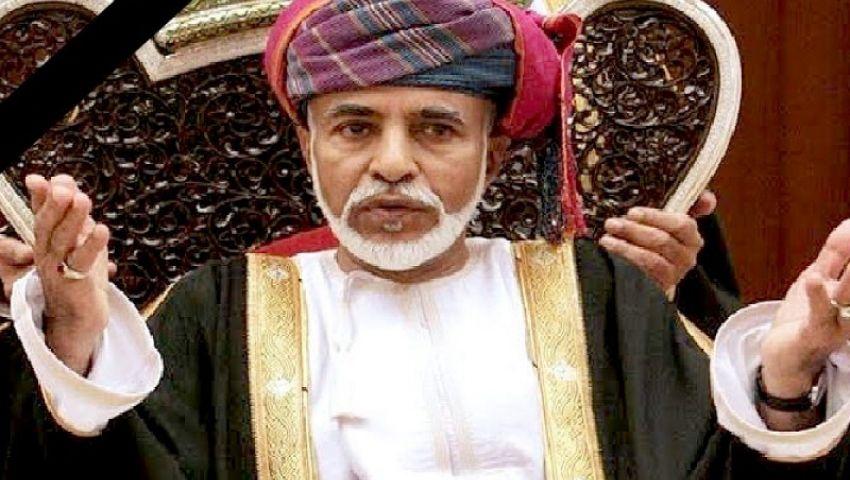 أبو تريكة ومحمد هندي يعزيان سلطنة عمان فيوفاة السلطان قابوس
