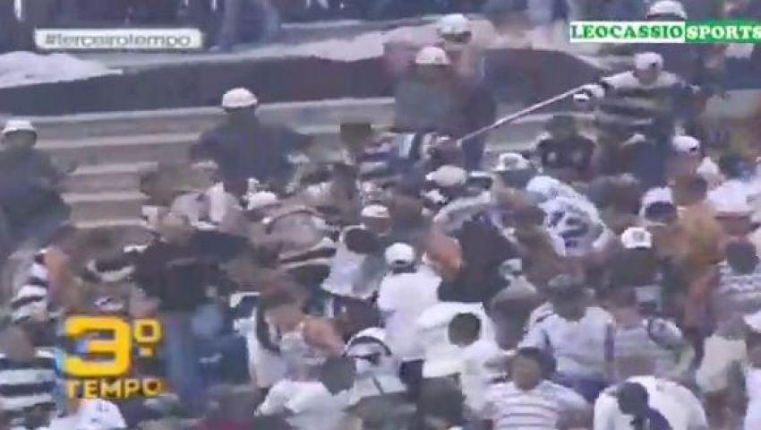 بالفيديو.. مشاجرة بين جمهور كورينثيانز وساوباولو بالدوري البرازيلي