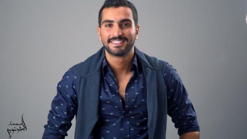 محمد الشرنوبي يشارك خالد الصاوي «شريط 6».. التصوير ينطلق قريبًا