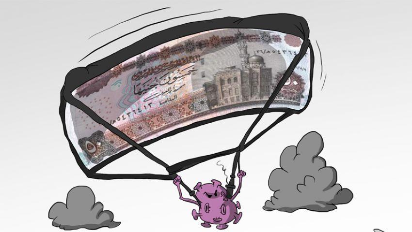 كاريكاتير .. غرامة 50 جنيها لعدم ارتداء الكمامة