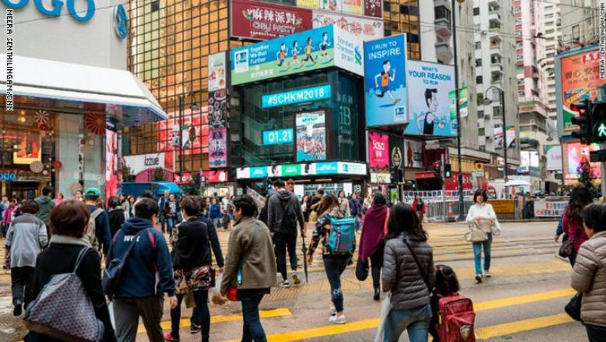 بريطانيا تعلن اختفاء أحد موظفي قنصليتها في هونغ كونغ