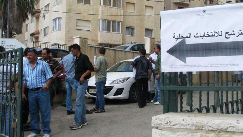 بدء عملية الترشح للانتخابات المحلية في الضفة