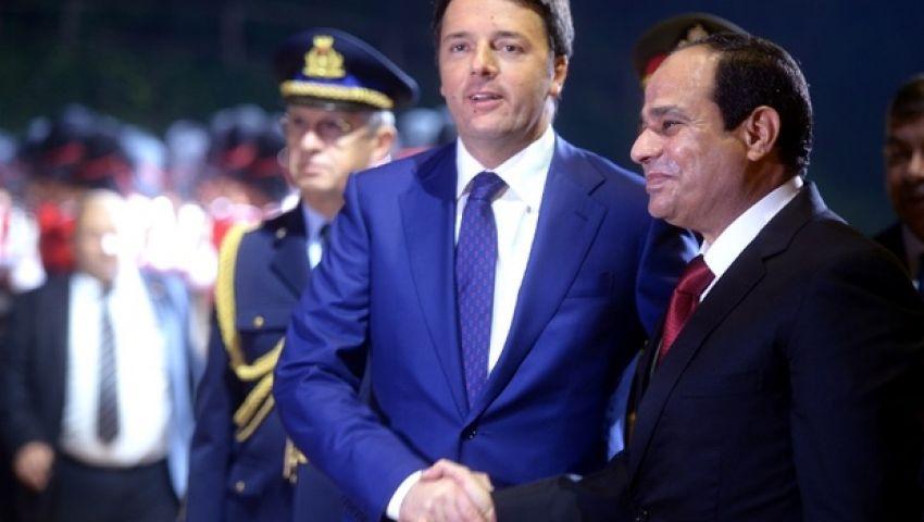 كاتب إيطالي: ما بين القاهرة وروما أكبر من ريجيني