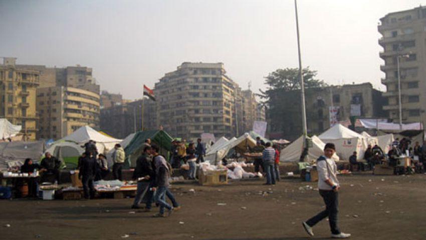 هدوء بـ التحرير قبيل مليونية الإصرار