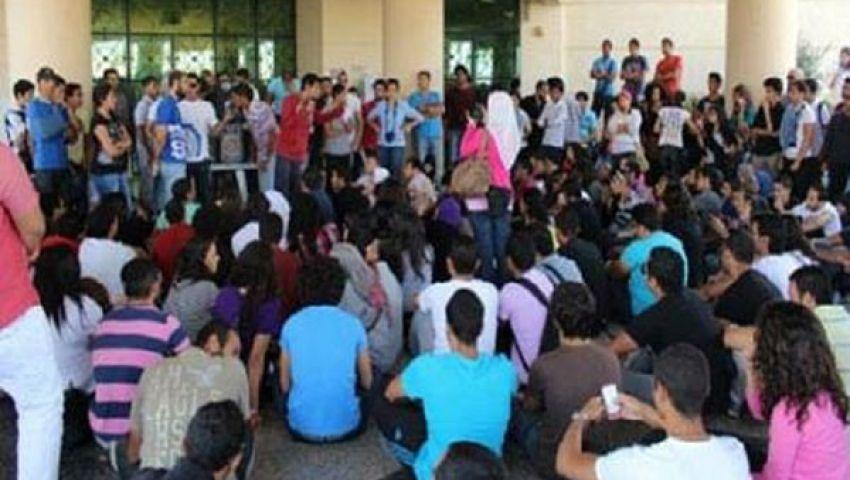 مؤسسة حقوقية: الضبطية تهدد استقلال الجامعة