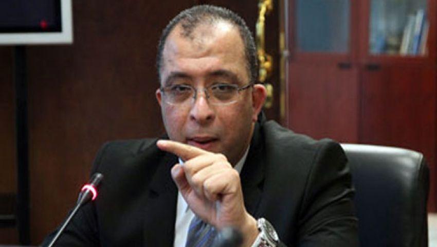العربي: 22 مليار جنيه استثمارات عاجلة