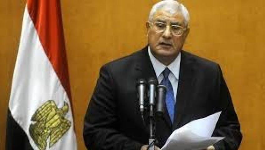 منصور: الشعب وحده صاحب الشرعية في البلاد